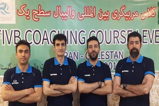 4 ارومیه ای مدرک مربیگری سطح یک بین المللی والیبال دریافت کردند