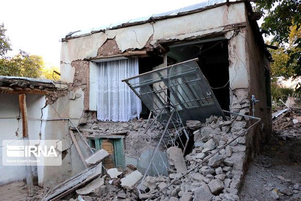 تخریب ۲ هزار و ۳۰۰ واحد مسکونی در زلزله آذربایجانشرقی