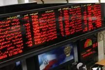 بیش از 12 میلیون سهم در بورس سمنان معامله شد