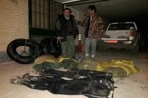 2 صیاد متخلف در میاندوآب دستگیر شدند
