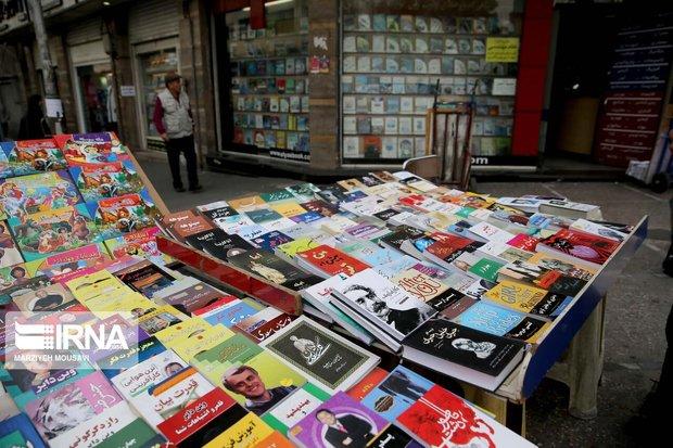 راسته کتابفروشیهای پایتخت ساماندهی میشود