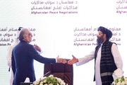 نشست دوحه: تقسیم قدرت با طالبان؟