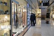 ساعت فعالیت مراکز تجاری مهاباد دوباره محدود شد