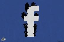 تصاویر جدید از فیس بوک پس از رسوایی!