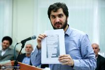 واکنش قاضی به «اسکرین شات» هادی رضوی از گروه مدیران بانک سرمایه
