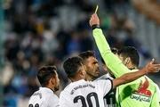 فرم عجیب فدراسیون فوتبال به داوران برای شروع لیگ برتر + عکس