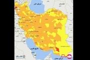 اسامی استان ها و شهرستان های در وضعیت قرمز و نارنجی / دوشنبه 27 اردیبهشت 1400