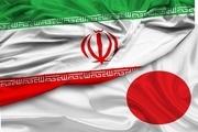 اهدای حدود 3 میلیون دوز واکسن تولید ژاپن به ایران