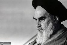 امام از چه چیزی خوف داشتند؟/ انتشار برای اولین بار