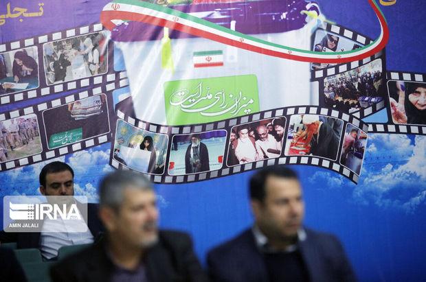 ۴۶ داوطلب دیگر نمایندگی مجلس در مازندران  ثبت نام کردند