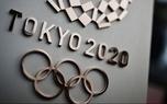 کاهش 10 تا 15 درصدی مقامات در بازی های المپیک توکیو