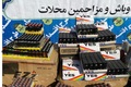 کشف فندکهایی با تصاویر مستهجن در تهران + عکس