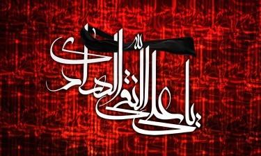دانلود مداحی شهادت امام هادی علیه السلام/ سیدمهدی میرداماد