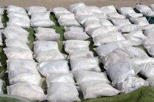 کشف 50 کیلوگرم هروئین در پایانه مرزی تمرچین پیرانشهر