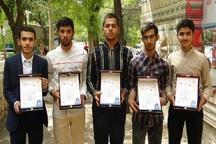 دانش آموزان کهگیلویه وبویراحمدرتبه دوم مسابقات قرآن راکسب کردند