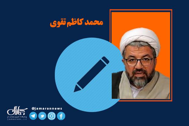 امام خمینی و نهضت حسینی (2): علل و عوامل نهضت حسینی