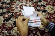 نتایج انتخابات مجلس در ۳حوزه انتخابیه استان همدان اعلام شد
