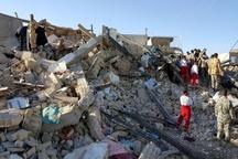 مروری بر تلفات و خسارات زلزله در 50 سال اخیر