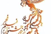 افشاگری درباره حضور اینفلوئنسرها در جشنواره فجر با کارت خبرنگاری!+ویدیو