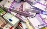 نرخ رسمی 47 ارز بین بانکی/ قیمت یورو کاهش و پوند افزایش یافت