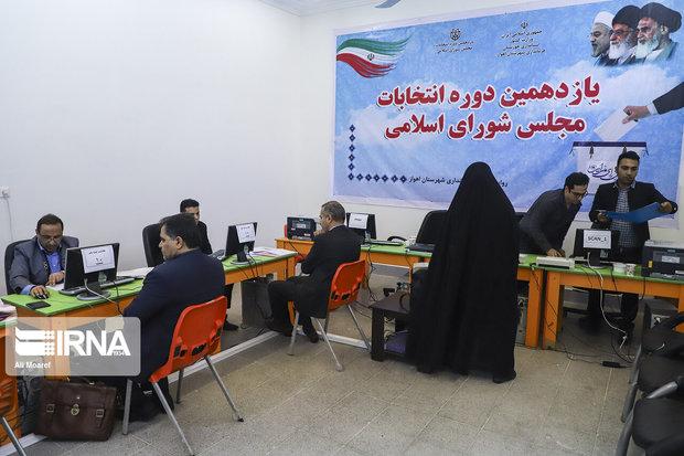 ثبتنام ۴۹ داوطلب انتخابات مجلس در خوزستان