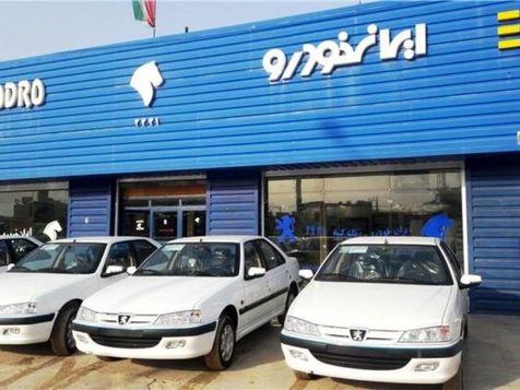 قیمت نهایی محصولات ایران خودرو مشخص شد +جدول