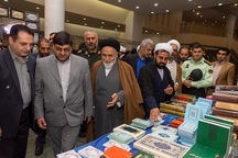 نمایشگاه علوم قرآنی در شهرکرد گشایش یافت