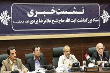 معرفی شخصیت های اخلاقی در توسعه فرهنگی یزد تاثیرگذار است