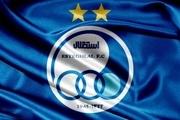 استقلال در شرف عقد قرارداد با دومین ستاره لیگ برتر