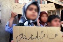20 هزار نفر در مشهد با مصوبه تابعیت از مادر دارای شناسنامه می شوند