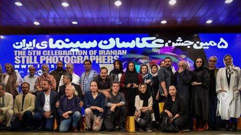 عکاس سال سینمای ایران معرفی شد