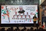 اجلاسیه شهدای رسانه جنوب کشور در بوشهر برگزار شد