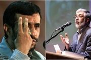 واکنش تند احمدی نژاد به اظهارات اخیر حداد عادل در مورد رد صلاحیت وی