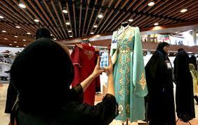 برگزاری نمایشگاه مد و لباس در فرهنگسرای نیاوران