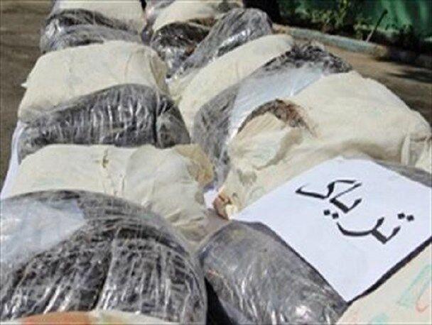 ۲۴۶ کیلوگرم تریاک در جاده ارتباطی یاسوج به شیراز کشف شد