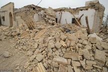 حوادث طبیعی 1130 میلیارد ریال به خراسان شمالی خسارات وارد کرد