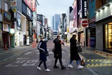 شیوع ویروس کرونا در کره جنوبی