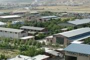 کرونا واگذاری زمین صنعتی در خراسان شمالی را ۱۵ برابر کرد