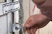 پلمپ ۶۰ واحد صنفی غیرضروری و متخلف در شهرستان بهمئی