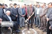 آغاز عملیات ساخت زورخانه شهدای قصردشت در شیراز