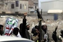 آمریکا بالاخره انصار الله یمن را به رسمیت شناخت