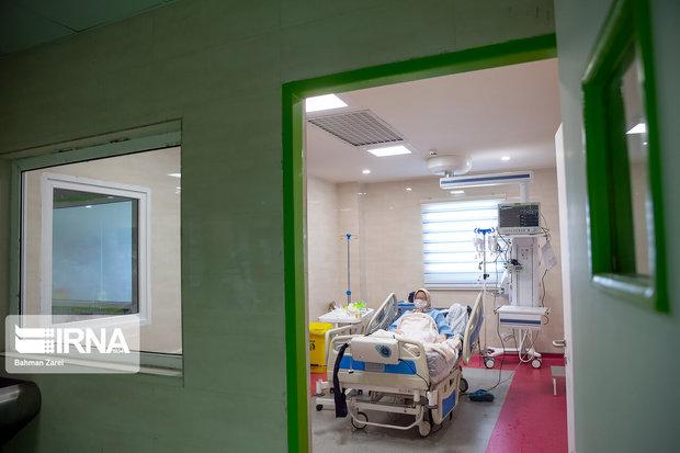 ۲۳ بیمار کرونایی در بیمارستان آیت الله بروجردی(ره) بستری هستند