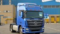 آغاز فروش نقدی و اقساطی کامیون کشنده فوتون یورو ۴ با تخفیف 60 میلیون تومانی+ جزییات و شرایط