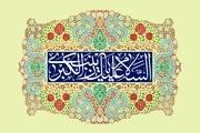 امام سجاد(ع) چگونه عمه خود حضرت زینب(س) را توصیف کرده اند؟