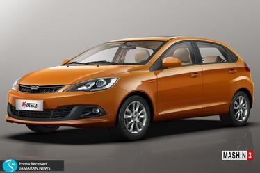 قیمت محصولات ام وی ام  در بازار + جدول / ارزان ترین خودروی چینی 280 میلیون!