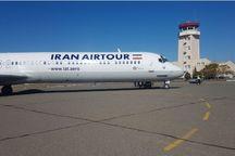 پرواز تهران - مشهد در فرودگاه سبزوار به زمین نشست