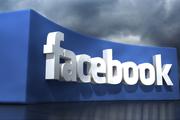 فیس بوک به تمامیت خواهی دیجیتالی متهم شد