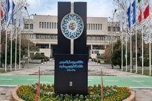 سامانه شهاب در دانشگاه فردوسی مشهد رونمایی شد