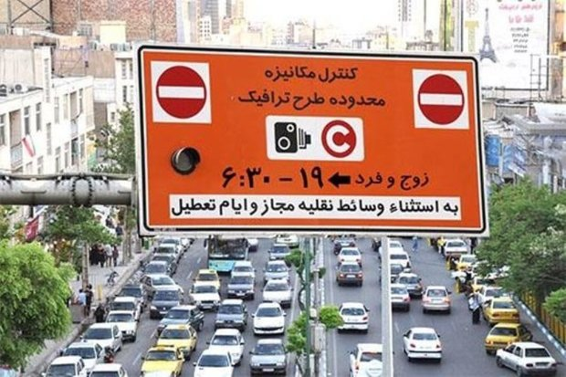 اجرای طرح زوج وفرد جدید در تهران تا پایان تابستان آغازمیشود