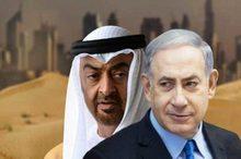 توافق امارات و رژیم صهیونیستی برای عادی سازی روابط